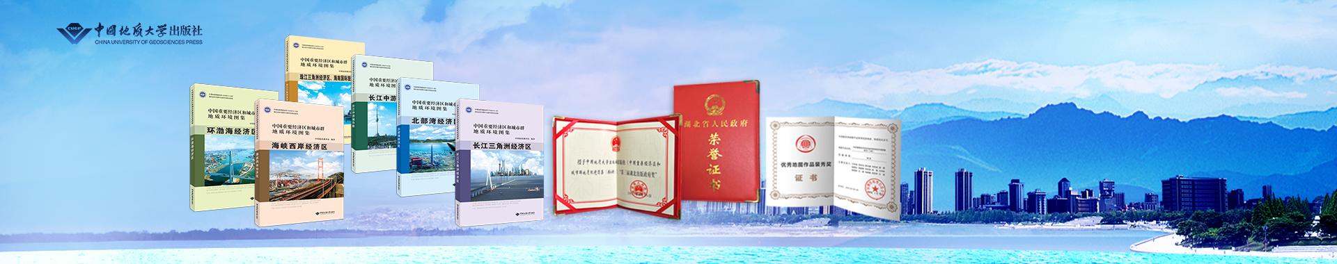 河南省矿产资源潜力评价成果系列