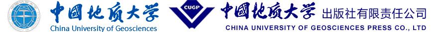802-中国地质大学出版社有限责任公司